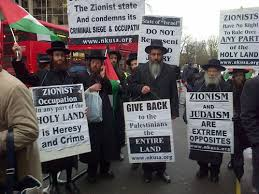 Hassidic Jews in New York City protesting at Israel's bombardment of Gaza - copyright © 2014 Javier Seriano