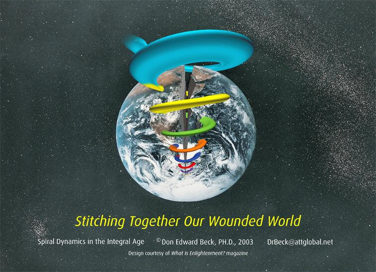 healing-our-world1